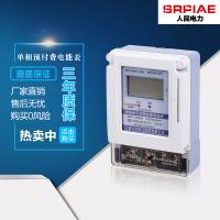 上海人民电力 供应 单相预付费电能表 电子式插卡表 DSSY单相卡表