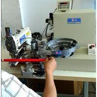 厂家直销快工电脑自动钉扣机包退换货
