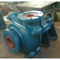 山西渣浆泵|达成泵业|ZJ型渣浆泵