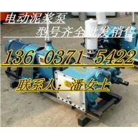 重庆泥浆泵150泥浆泵生产厂家从郑州发货注浆可调节