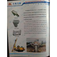 煤截齿阳谷天锐 矿用煤截齿 丰锐 S100 S120 S135 S150-H耐磨环
