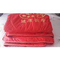 绣字红色羊毛被爆款低价直销 2*2.3双人秋冬被褥 会销礼品