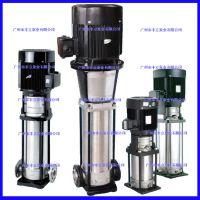 厂家直销CRF立式多级不锈钢离心泵