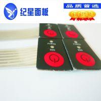 LED薄膜开关 鼓包按键面板 丝网印刷加工 银奖线路导电加工
