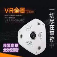 供应监控摄像机 无线监控设备 无线AP 网络覆盖 安装施工