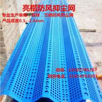 新疆防风抑尘网直销,优质防风抑尘网生产定制