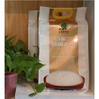 有机大米 适合创业的项目五谷养生杂粮店