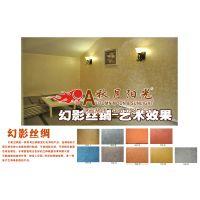 秋月阳光墙面漆生产厂家 内墙环保涂料代理 净味内墙乳胶漆