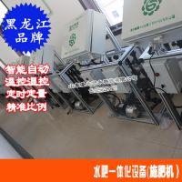 黑龙江施肥机哪家好 省时省力的马铃薯施肥器电动控制水肥一体机