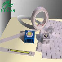 东莞【常丰】直销LED模组专用 隔热双面胶 散热双面胶带 量大从优