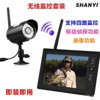 2.4G 7寸数字四分割画面监控摄像机 无线数字监控套装 DVR 可录像