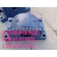 专业制造轴承座GZ4-380,GZQ4-400铸钢材质轴承座 质优价低