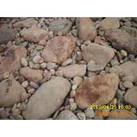 批发园林石、环境石、假山石、天然石、自然石、仿古石