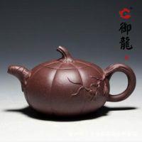 御龙紫砂 厂家自销紫泥南瓜茶壶 茶具套装礼品定制/一键代发