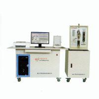 N-HW2000D型电弧红外碳硫分析仪 量行测试仪器 厂家促销