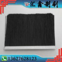 专业生产单排毛刷 双排毛刷 单排条刷(厂家生产价格)