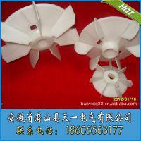 天一电气公司长期供应各种规格63~450电机风扇