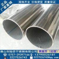 316L不锈钢圆管Φ20*1.0|多少钱一根