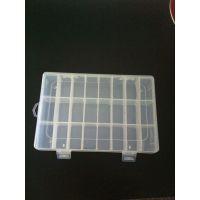 24格收纳盒 透明 创意家具用品储存盒 透明塑料收纳盒小号