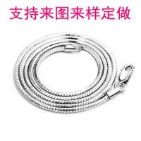925纯银蛇骨男士项链 韩版 时尚粗细  首饰品定做 加工订制