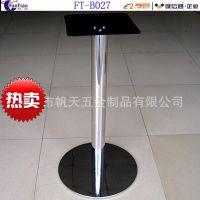 厂家直销圆形不锈钢拉丝餐厅餐桌台脚|亮光不锈钢桌脚|餐厅桌脚