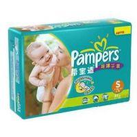 进口纸尿裤哪个牌子好/日本花王/上海母婴用品进口清关代理