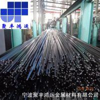 特价供应!厂家直销DC53高韧性耐磨冷作模具钢,DC53剥皮光亮材