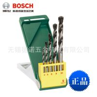 博世 BOSCH 电动工具附件 5支直柄混凝土钻头套装2607019444
