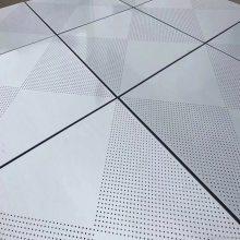 供应山东铝天花吊顶厂家生产勾搭式条形板冲孔喷粉铝方板铝扣板天花