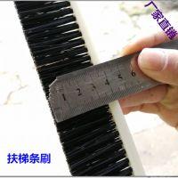 龙威制刷厂现货批发国标35度 30度单排铝合金尼龙丝自动扶梯条刷批发