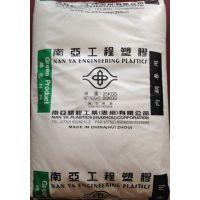 供应 抗热变形佳PBT 1403G6 台湾南亚 上海宁波苏州总代理价格
