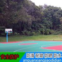 东升镇学校篮球场地面工程案例 硅PU丙烯酸地坪漆篮球场现场施工