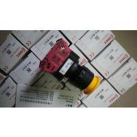 供应中间继电器日本和泉IDECAPN126DNG