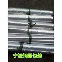 宁波鄞州厂家热销PE包装袋 PE印刷袋 PE自封袋 塑料包装袋