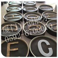 供应英文字母道具制作 仿真打印机橱窗字母道具制作厂家