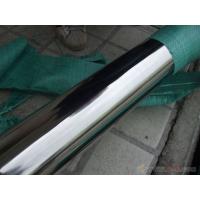 东莞圣超专业销售00Cr19Ni10不锈钢板/圆棒 厂家供货