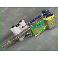 茶叶树灭虫用的弥雾机 水雾烟雾两用电启动的弥雾机 润丰销售