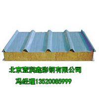 憎水型岩棉夹芯板墙面板北京价
