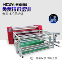服装多功能滚筒印花机 热升华机、热转移印花机、热转印机