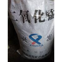 湖南矿产企业耒阳兴发专业生产二氧化锰粉18973439240