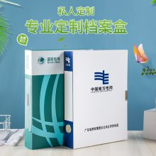 供应鸿达工艺国家电网塑料文具档案盒资料盒A4塑料档案盒塑料盒