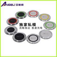 无线充电器9300、无线充电器、安格利