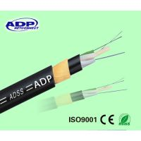 奥德普厂家供应ADSS-12B/48B 跨距50-1000米自承式光缆 防雷非金属光缆