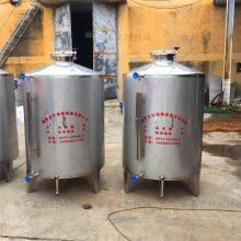文轩冷凝器烧酒机器酿酒设备不锈钢304厂家直销酒罐