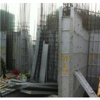厂家供应 铝模板 新型建筑模板 铝合金模板厂 钢模板价格 热销