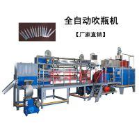 东丰机械/GZCP-12/全自动吹瓶机、棒棒冰吹瓶机