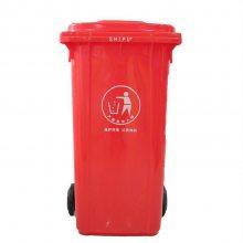 240L垃圾桶 果皮垃圾桶哪里有卖 赛普塑业
