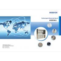 博科病理科专用取材台QCT-1800价格,304不锈钢材质