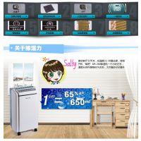 深圳多乐信低温除湿机DR-260纸张存储仓高效抽湿机