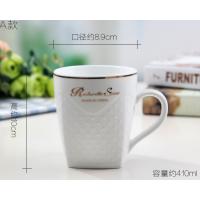 高档欧式骨瓷马克杯图片 咖啡杯价格 建源陶瓷牛奶杯生产厂家